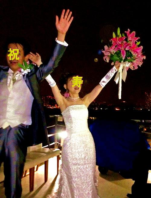 wedding v.JPG